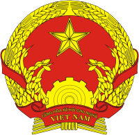 Coat_of_arms_of_Vietnam.png